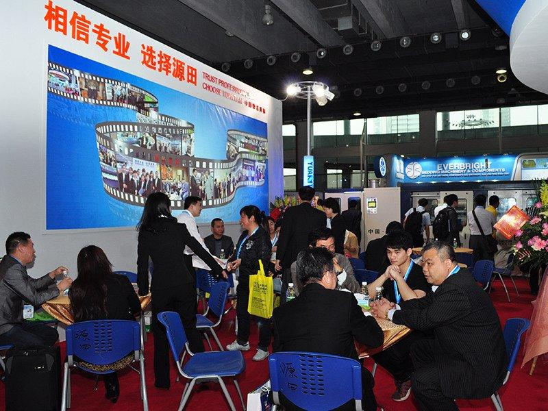 2013 Guangzhou Industry Exhibition