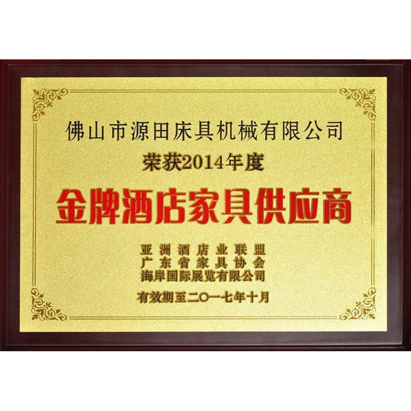 Medal hotel furniture supplier