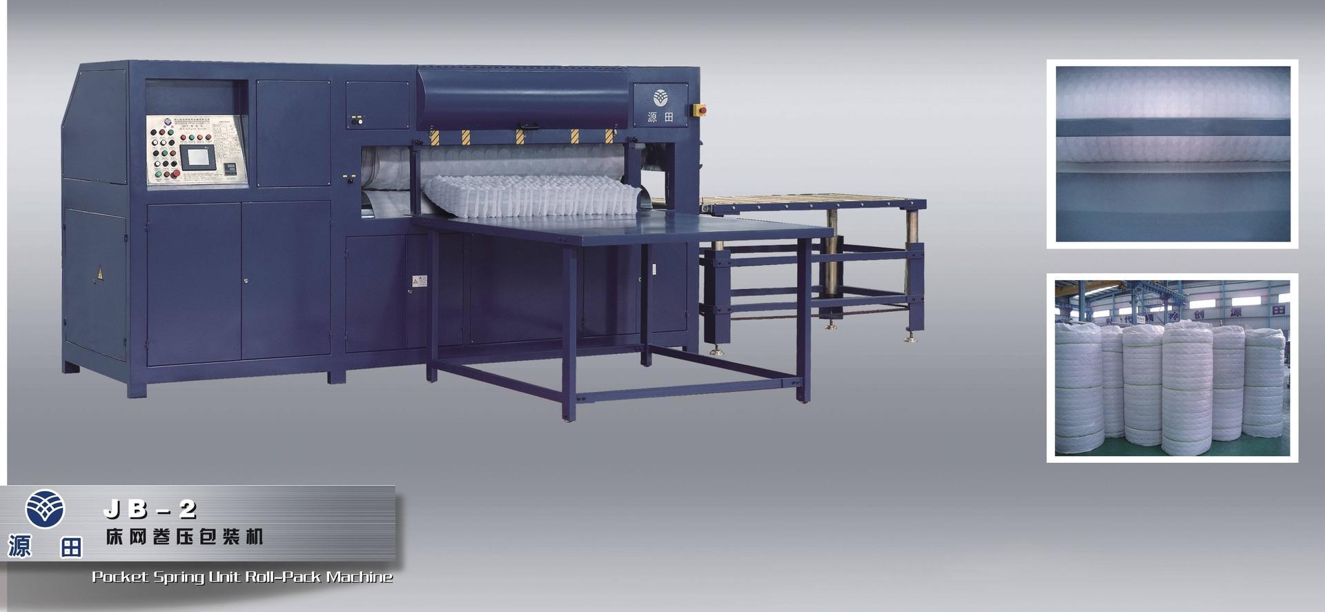 JB-2床网卷压包装机