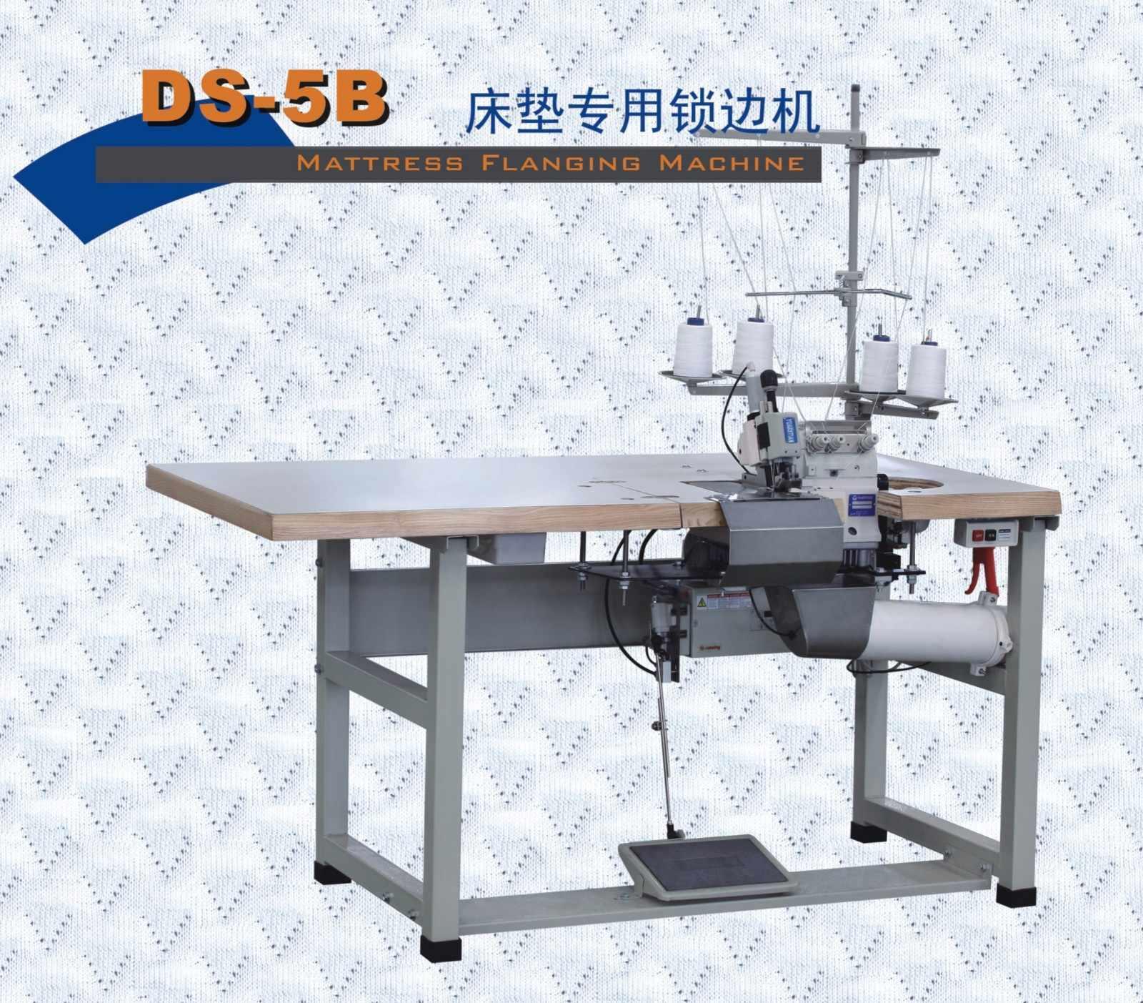 sewing mattress heads YUANTIAN Mattress Machines Brand Mattress Flanging Machine supplier